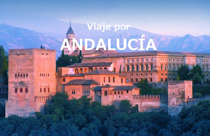 Viaje a Andalucía : La Alhambra